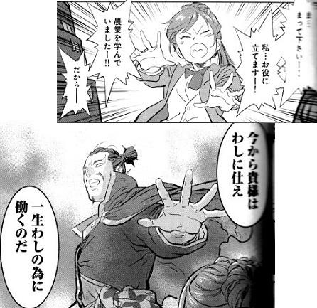 komachi171217-.jpg