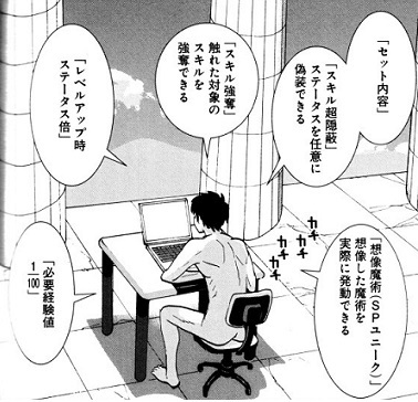 makiko171224-1.jpg