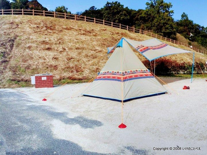 ウェルネスパークでのんびり連休キャンプ