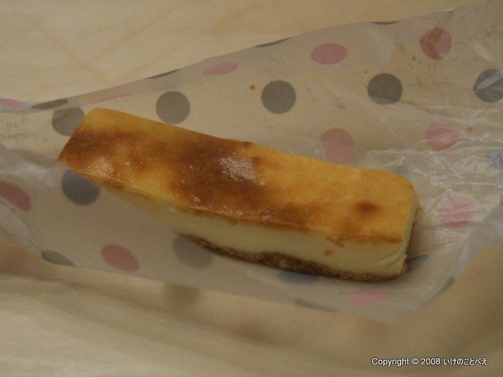 巨大チーズケーキを焼いてみた
