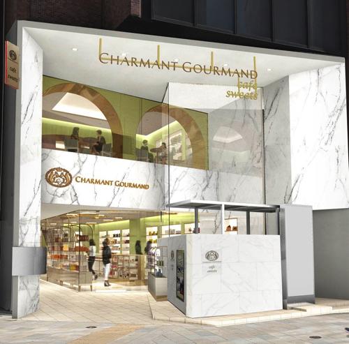 charmantgourmand_001-thumb-1450xauto-952600 copy