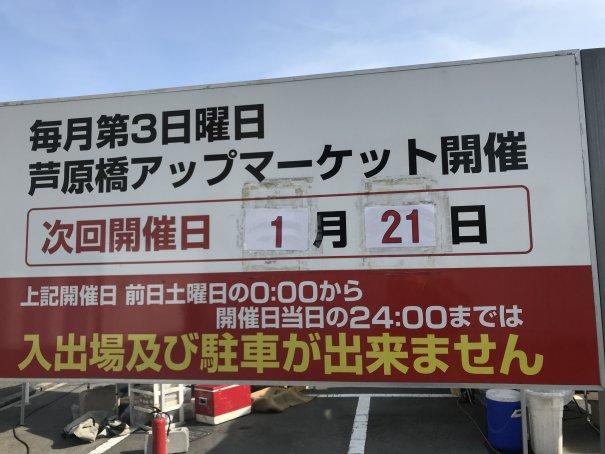 abclhappydorymsabucasashiharabashi12.jpg