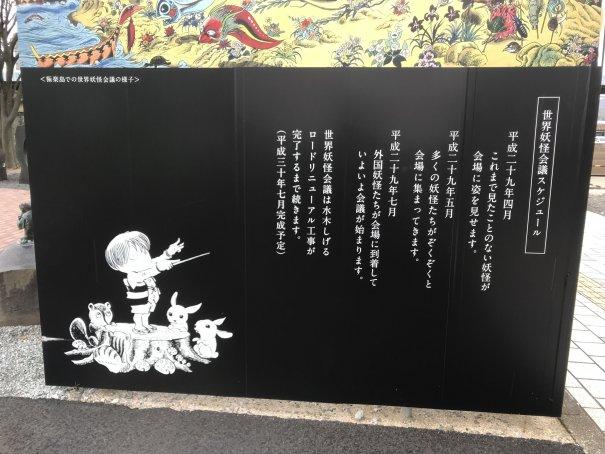 cwtoltorisakyuutomizukirodeo11.jpg