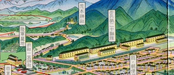 福知山鳥瞰図拡大2