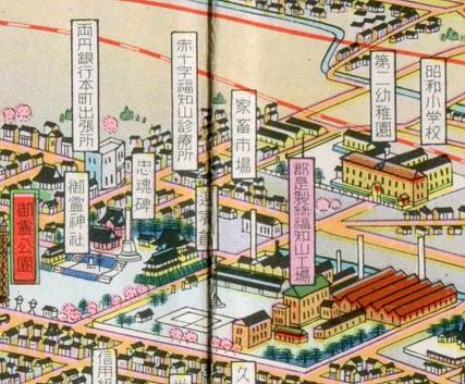 福知山鳥瞰図拡大4