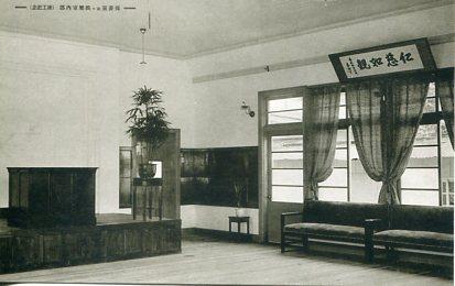 福知山衛戍病院保養室並娯楽室003