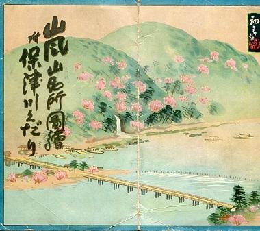 嵐山名所図会001
