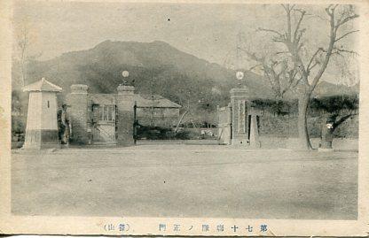 篠山第70連隊001
