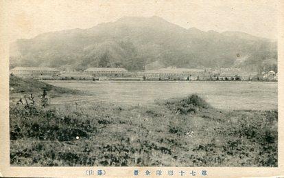 篠山第70連隊002