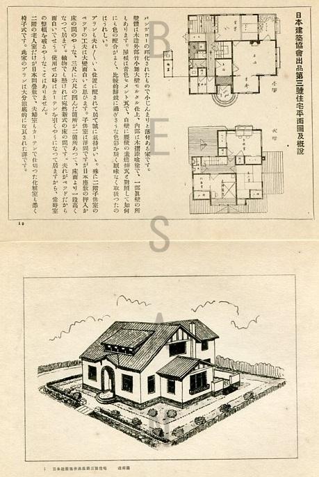 改造住宅008