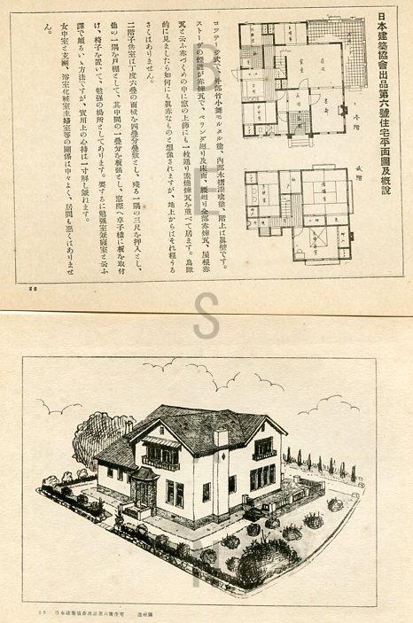 改造住宅014