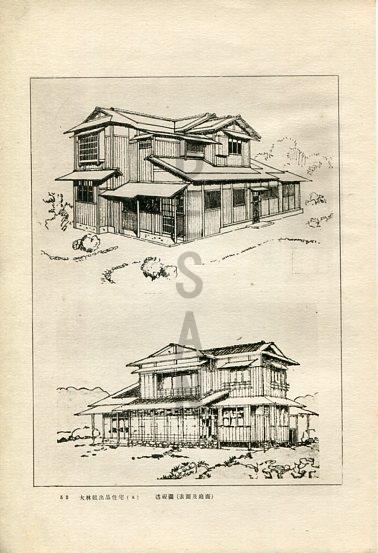 改造住宅204