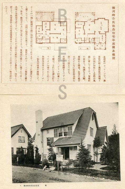 改造住宅214