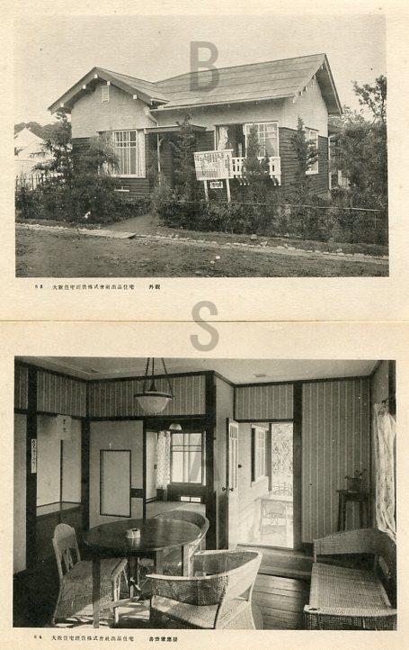 改造住宅223