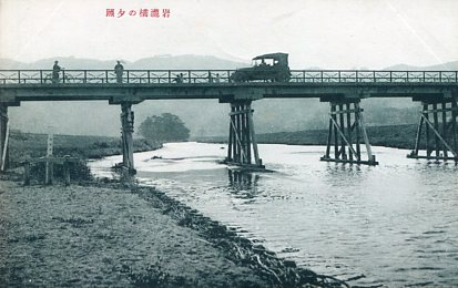 岩瀧橋001