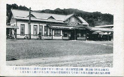 天橋立駅001