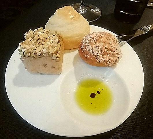 ガストロノミー ジョエルロブション パン2