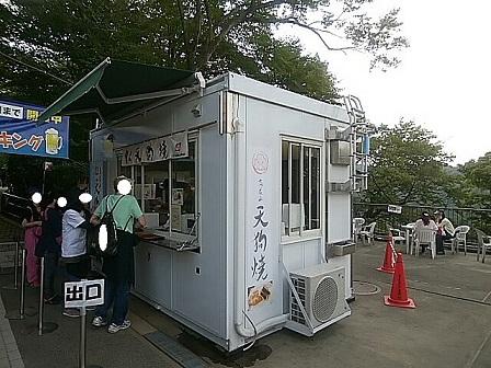 高尾山 かすみ (1)