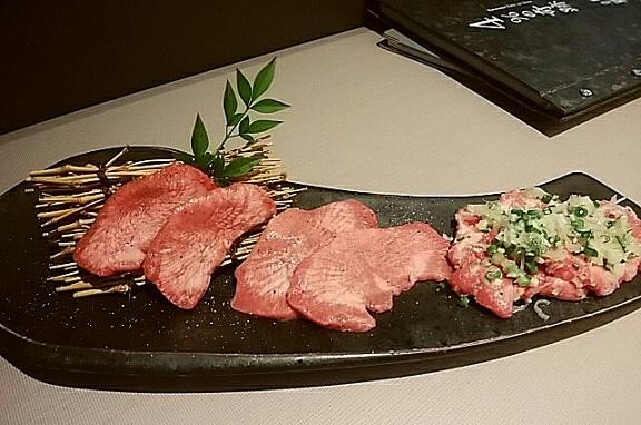 牛の蔵 渋谷 タン3種