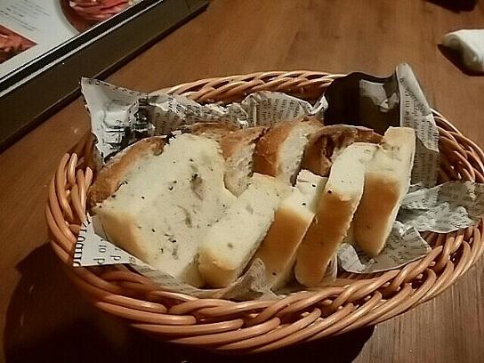 ワインホールグラマー パン