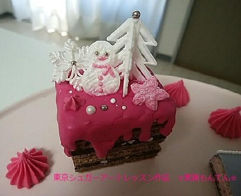クリスマスウェハーズレッスン 先生見本 (2)