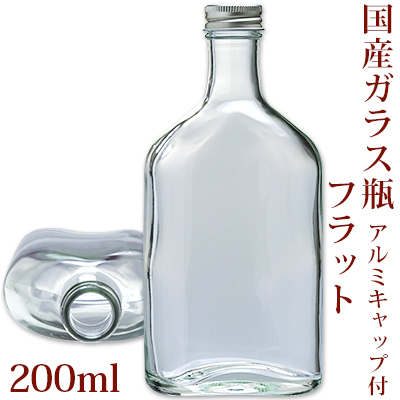 glass_flat200.jpg