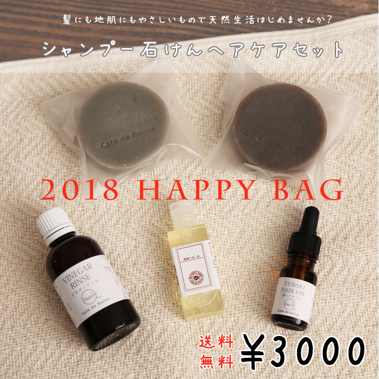 shampoo-soap_01.jpg