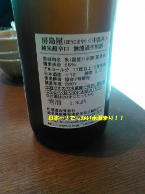 1510876096674.jpg