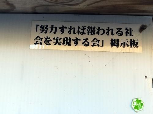 IMG_20171125_090745.jpg