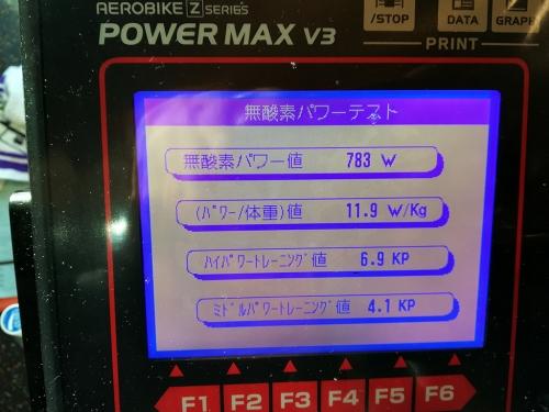 IMG_20171211_094805.jpg