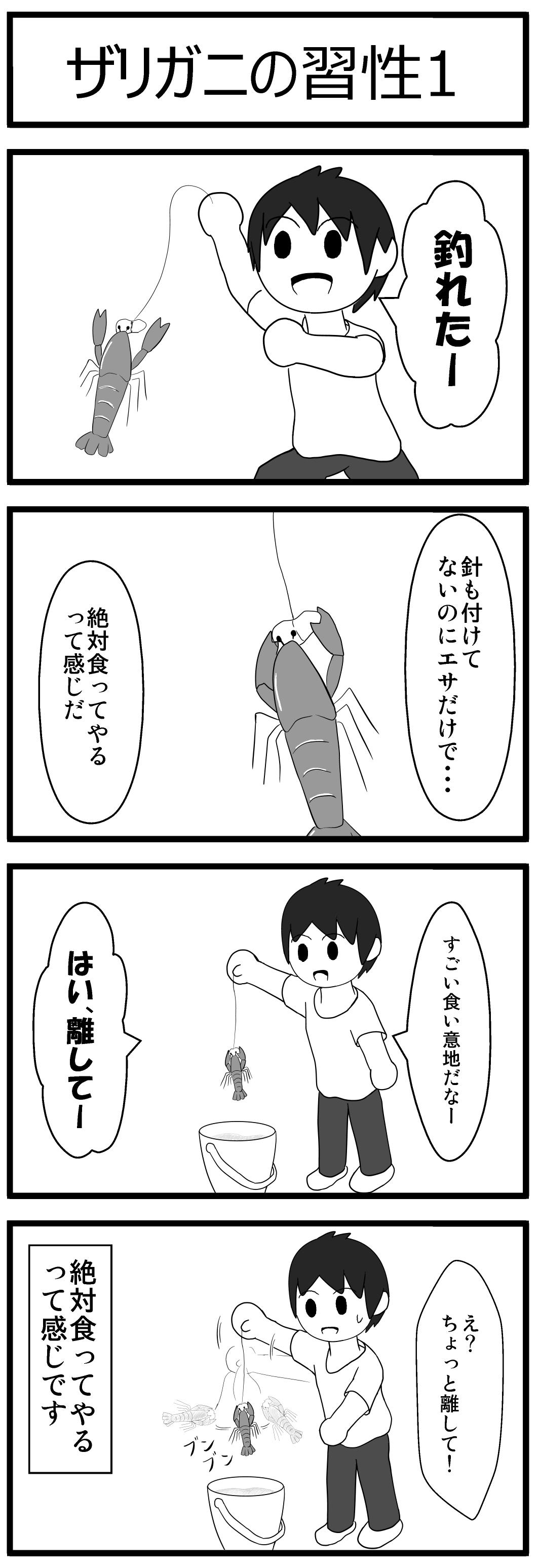 4コマ(20)