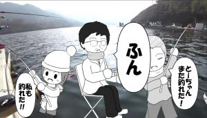 ワカサギ釣り 記事 (10)