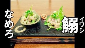 料理のサムネイル2018-2-7 (1)
