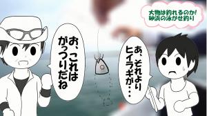 2018-2-8 サムネ用 (1)