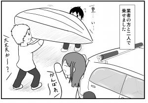 2018-2-8 サムネ用 (2)
