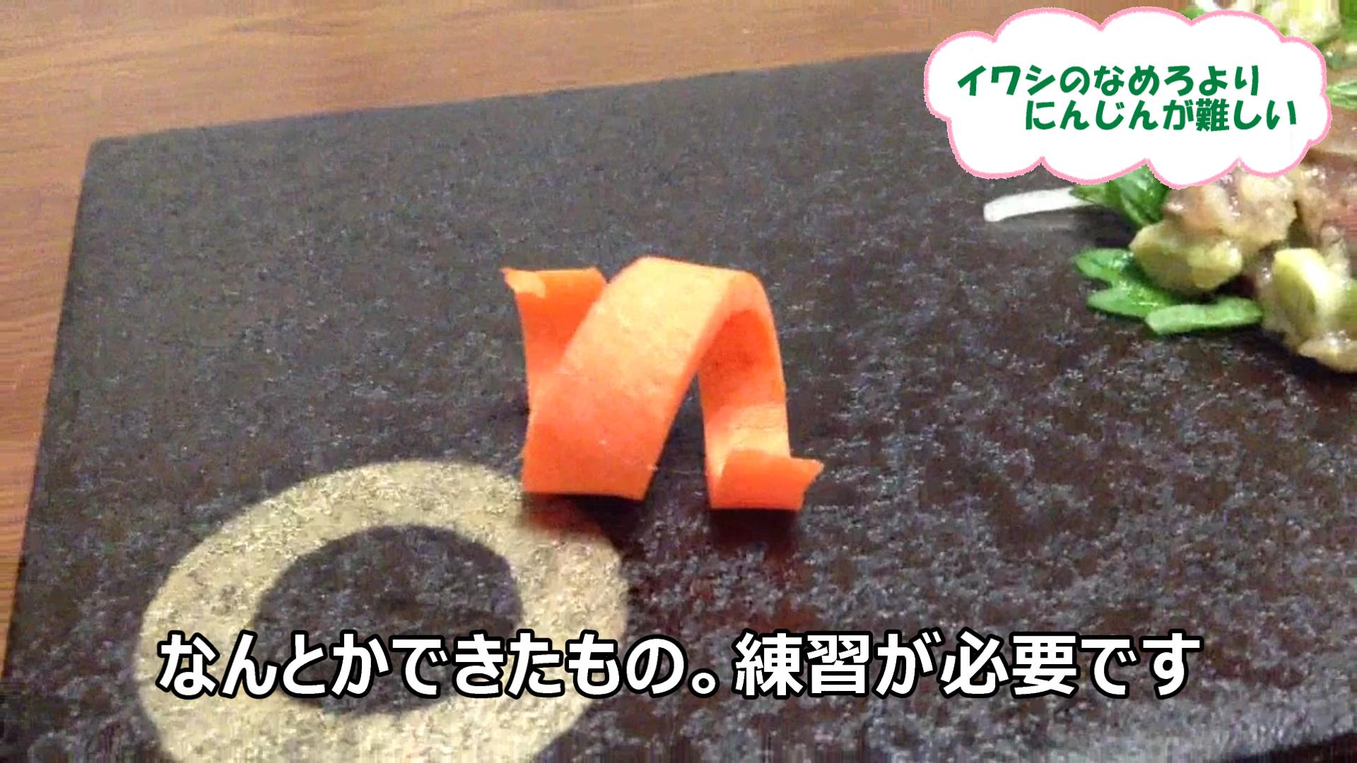 SnapShot(61).jpg