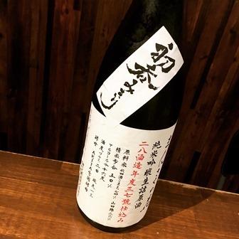 まんさくの花 純米吟醸生詰原酒 初呑みきり 28-37