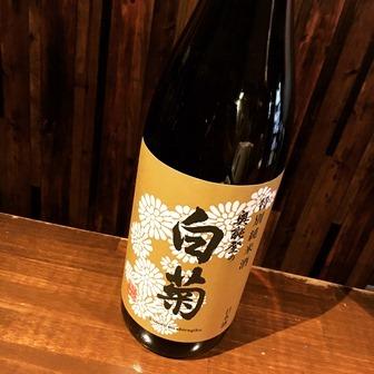奥能登の白菊 特別純米
