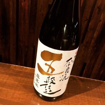 梅乃宿 奈良流五段仕込 露葉風 純米吟醸
