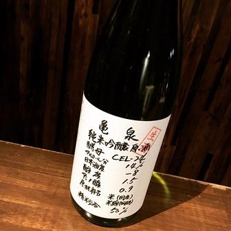 亀泉 純米吟醸原酒 CEL-24