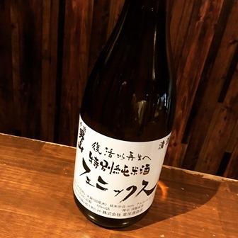 千両男山 特別純米酒 フェニックス