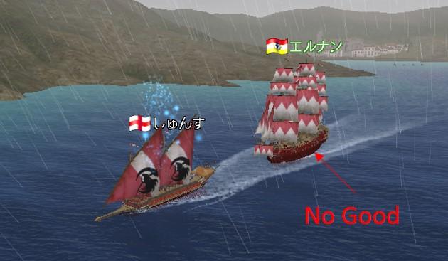 副官船が帆船