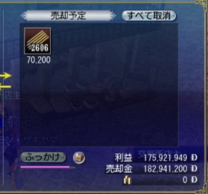 湖筆70K