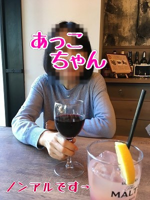 IMG_3774-1.jpg