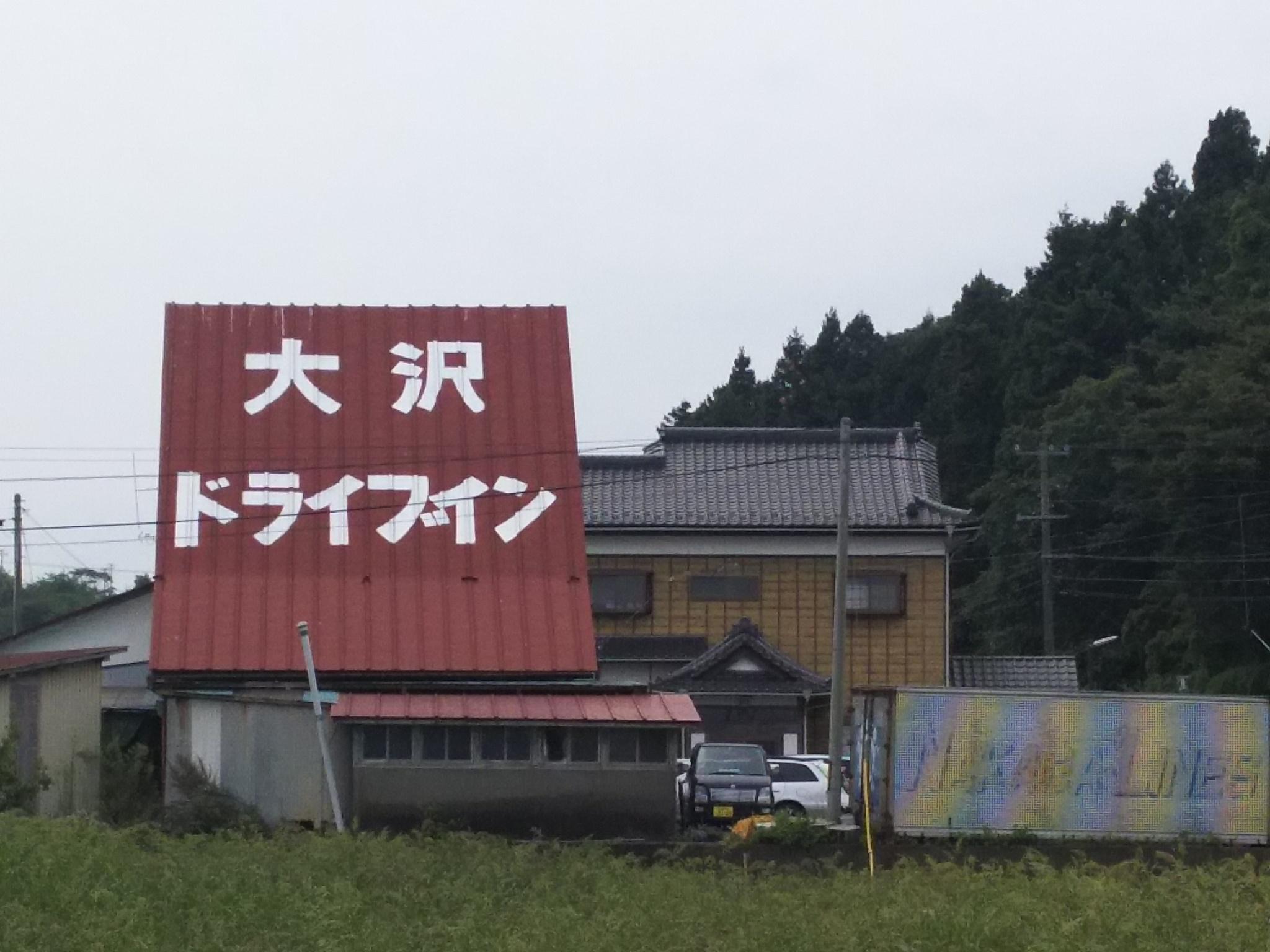 20171021181211b6a.jpg