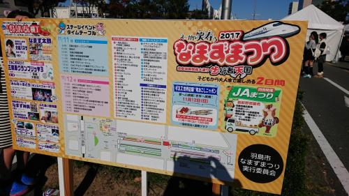 moblog_096d0106.jpg