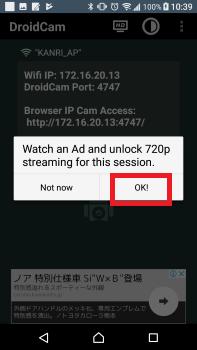DroidCam05.png