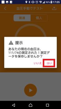 Screenshot_20170926-170507.png