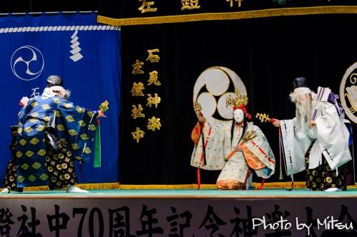 木ノ口神楽社中