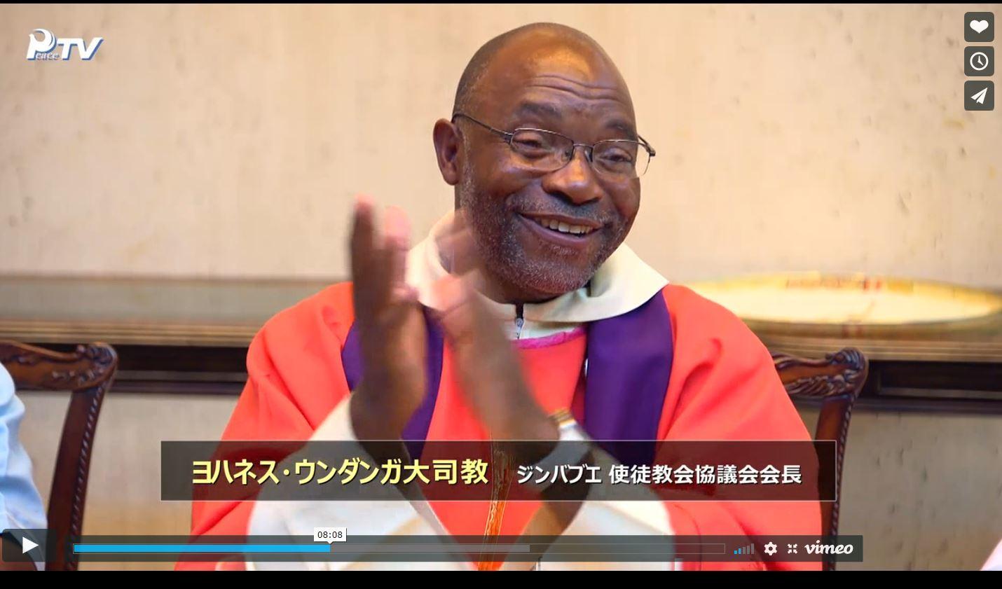ジンバブエ大司教